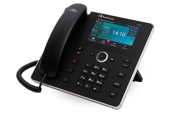 450hd-ip-phone_new
